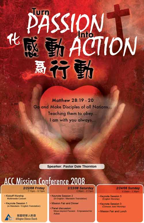 ACC 2008 Mission Poster